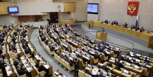 MOSCOW, RUSSIA – NOVEMBER 22, 2017: Russian Central Bank Governor Elvira Nabiullina (C) addresses a plenary meeting of the State Duma, Lower House of the Russian Parliament. Vyacheslav Prokofyev/TASS Ðîññèÿ. Ìîñêâà. 22 íîÿáðÿ 2017. Íà ïëåíàðíîì çàñåäàíèè Ãîñóäàðñòâåííîé äóìû ÐÔ. Âÿ÷åñëàâ Ïðîêîôüåâ/ÒÀÑÑ