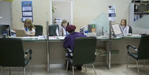 "Bank ""Russia"", Belgorod Branch"