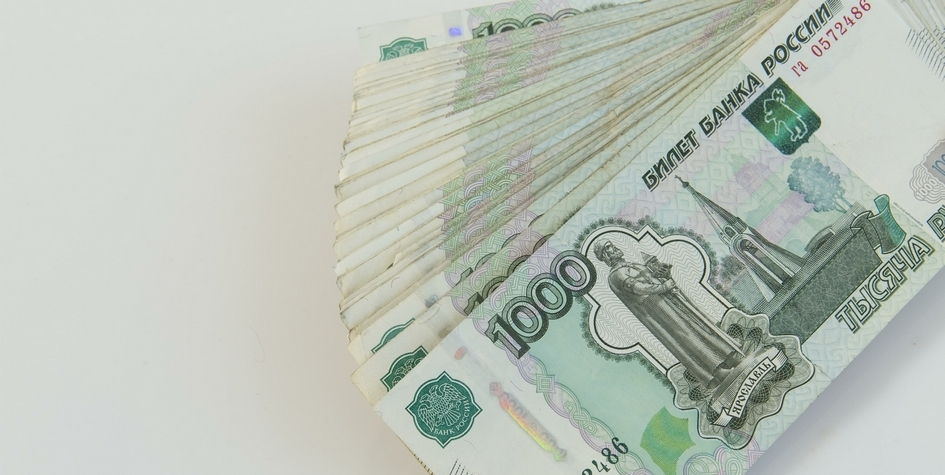 Деньги под птс симферополь